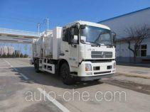 Haide CHD5164TCAN5 food waste truck