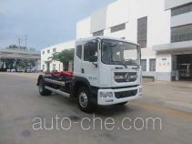 Haide CHD5165ZXXE5 detachable body garbage truck