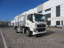 Haide CHD5166TCAE5 food waste truck