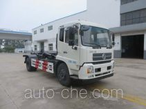 Haide CHD5167ZXXE5 detachable body garbage truck