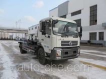 海德牌CHD5167ZXXE5J2型车厢可卸式垃圾车