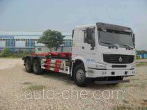 海德牌CHD5251ZXXN5型车厢可卸式垃圾车