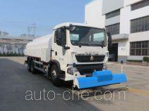 Haide CHD5253GQXE5 street sprinkler truck