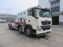 Haide CHD5310ZXXE5 detachable body garbage truck