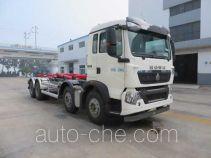 海德牌CHD5310ZXXE5型车厢可卸式垃圾车