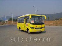 Antong CHG6603EKB primary school bus