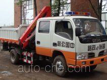Changlin CHL5080TBZ boom grab loader truck