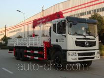 Changlin CHL5252JSQD4 truck mounted loader crane