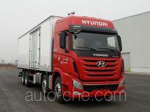 Kangendi CHM5310XXYKPQ77M box van truck