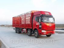 兆鑫牌CHQ5311CCY型仓栅式运输车
