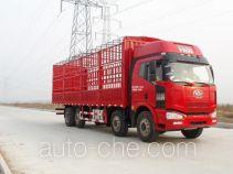 兆鑫牌CHQ5312CCY型仓栅式运输车