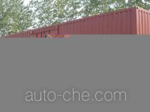 Zhaoxin CHQ9282XXY box body van trailer