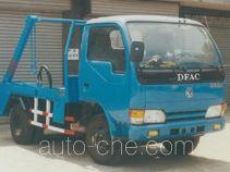 Zhongfa CHW5041ZBS skip loader truck