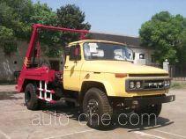 Zhongfa CHW5090ZBS skip loader truck