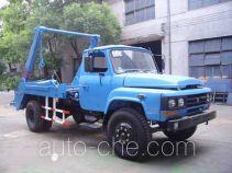 Zhongfa CHW5100ZBSC skip loader truck