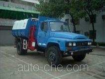 Zhongfa CHW5101ZLJ side-loading garbage truck