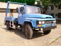 Zhongfa CHW5102ZBS skip loader truck