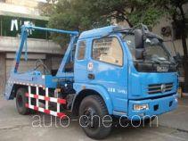 Zhongfa CHW5104ZBS skip loader truck
