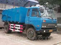 Zhongfa CHW5130ZLJC sealed garbage truck