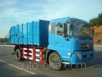 Zhongfa CHW5164ZLJ sealed garbage truck
