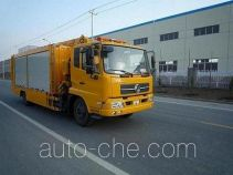 Tianshun CHZ5120TPS high flow emergency drainage and water supply vehicle
