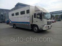 Tianshun CHZ5160XYM horse transport van truck