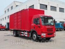 Tianshun CHZ5169XXY box van truck