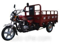 Changjiang CJ110ZH cargo moto three-wheeler