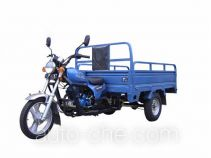 Changjiang CJ150ZH cargo moto three-wheeler