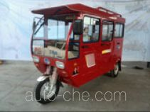 Changjiang CJ150ZK passenger tricycle