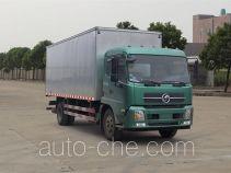 川交牌CJ5160XXYD5AB型厢式运输车