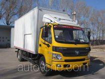 Lugouqiao CJJ5069TQX guardrail and fence repair truck