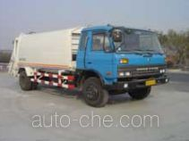 Lanling CL5111ZYS garbage compactor truck