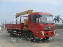 Liugong CLG5140JSQDF truck mounted loader crane