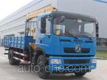 Liugong CLG5160JSQDF truck mounted loader crane