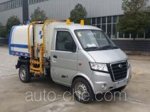楚飞牌CLQ5020XTY4GA型密闭式桶装垃圾车