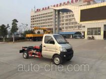 Chufei CLQ5020ZXX5SC detachable body garbage truck
