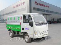 楚飞牌CLQ5030ZLJ4NJ型自卸式垃圾车