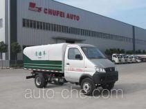 楚飞牌CLQ5030ZLJ4SC型自卸式垃圾车