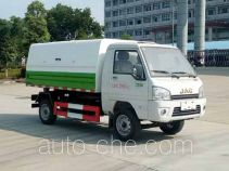 Chufei CLQ5030ZLJ5HFC garbage truck