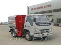 楚飞牌CLQ5040XTY5BJ型密闭式桶装垃圾车