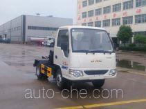 楚飞牌CLQ5040ZXX4HFC型车厢可卸式垃圾车