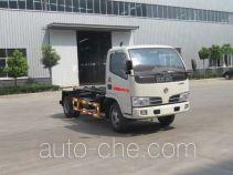 楚飞牌CLQ5040ZXX5型车厢可卸式垃圾车