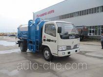 楚飞牌CLQ5040ZZZ4型自装卸式垃圾车