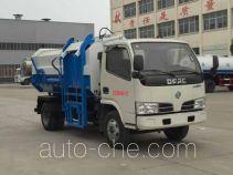 楚飞牌CLQ5040ZZZ5型自装卸式垃圾车