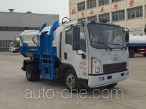 Chufei CLQ5040ZZZ5SX self-loading garbage truck