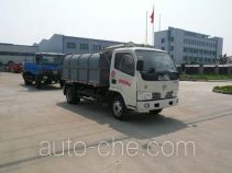Chufei CLQ5060ZLJ3 sealed garbage truck