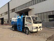 楚飞牌CLQ5070ZZZ5型自装卸式垃圾车