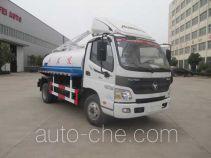 Chufei CLQ5080GXE4BJ suction truck