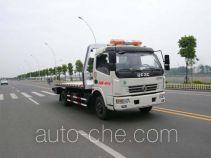 Chufei CLQ5080TQZ4 wrecker